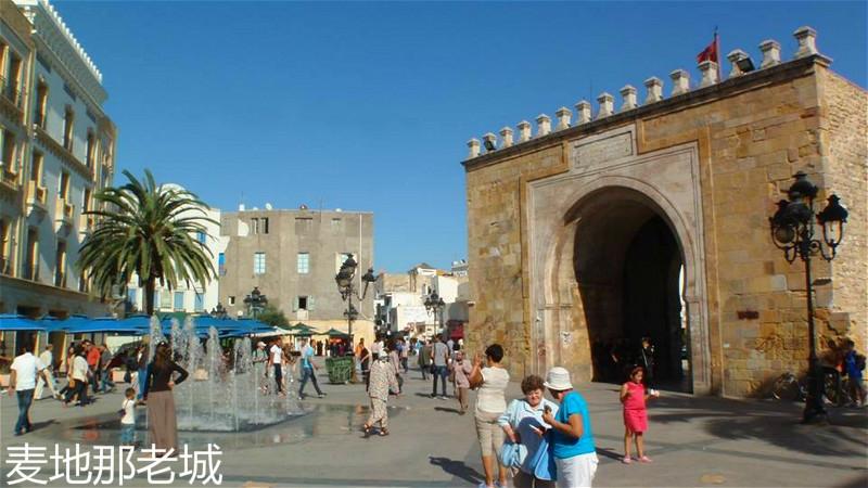 Bab-el-Bhar-Porte-de-France-Medina-Tunis.jpg