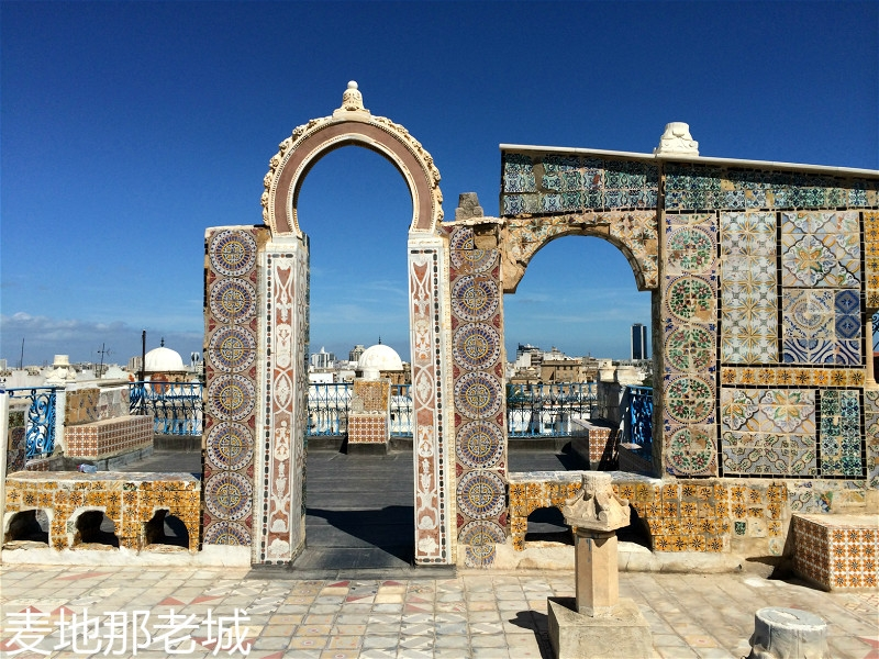 Tunis-Tiled-arch-in-the-medina-rooftops-My-Friends-House (1).jpg