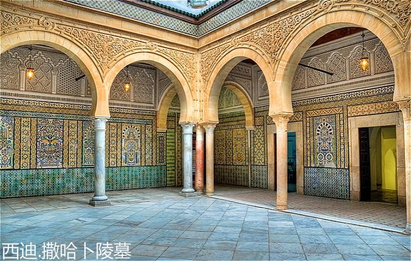 tunisia-kairouan-mosque-of-the-barber.jpg