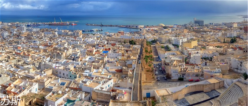 Aerial-view-on-medina-in-Sousse-Tunisia-Africa-844x360.jpg
