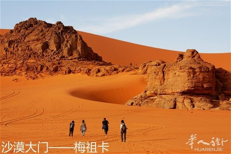 梅祖卡 沙漠大门.jpg