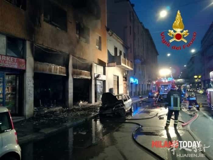 Incendio via Padova (VVFF) 1.jpg