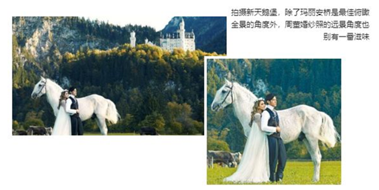 WeChat Screenshot_20180718154621.png