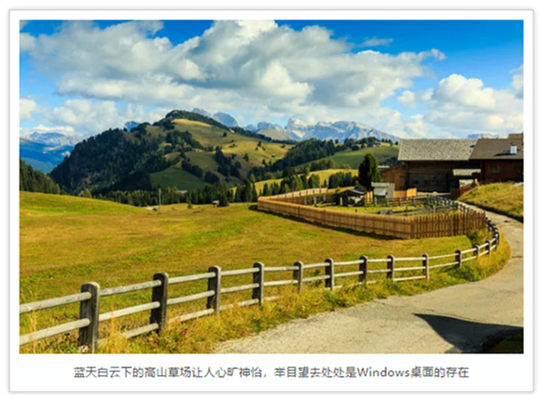 WeChat Screenshot_20180718154659.png