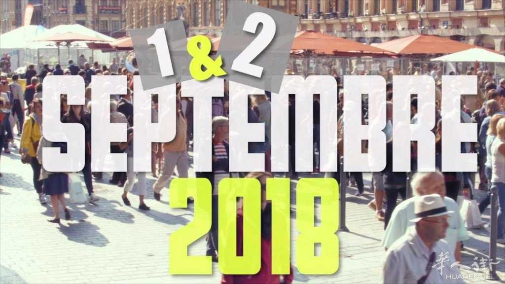 9月1.2日 周六,周日 我们将带大家去全欧洲最大的 Lllle 里尔旧货节 ]