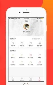 menu.saveimg.savepath20180816111302.jpg
