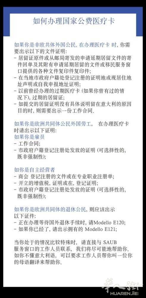 Screenshot_20180826-131628.jpg