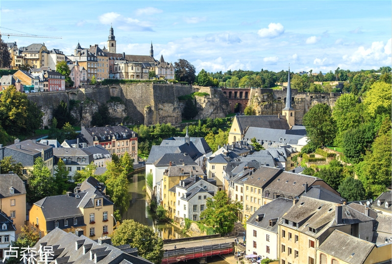 luxembourg-ville-classement2015.jpg
