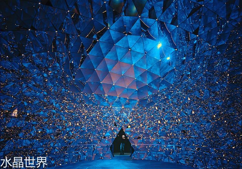Kristalldom_blau-rosa_by Walter Oczlon.jpg.3097685.jpg