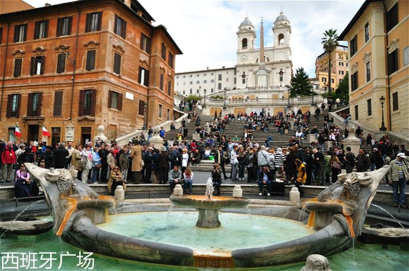 Plaza-de-España-en-Roma.jpg