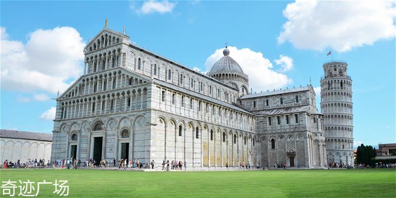 Pisa-cathedral_0.jpg