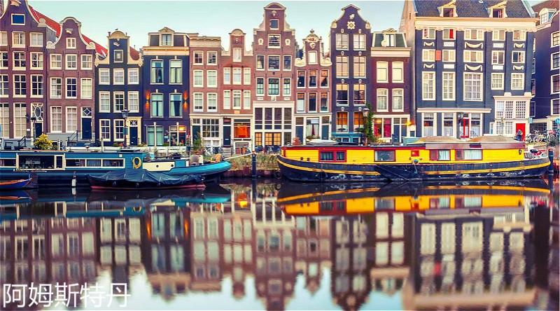 阿姆斯特丹脚踏船运河之旅.jpg