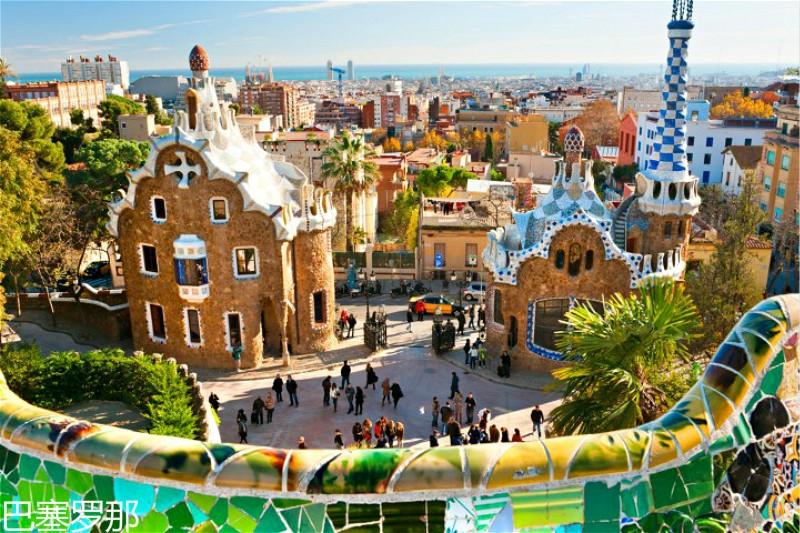 barcelone-ville.jpg