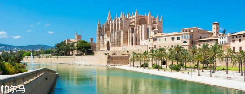 spanien_palma_e_mallorca_le_seu_Fotolia_90058806_Subscription_Monthly_M-stage-1170x450.jpg