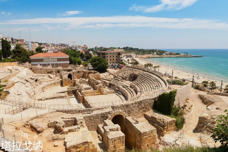 Tarragona-study-abroad-Barcelona.jpg