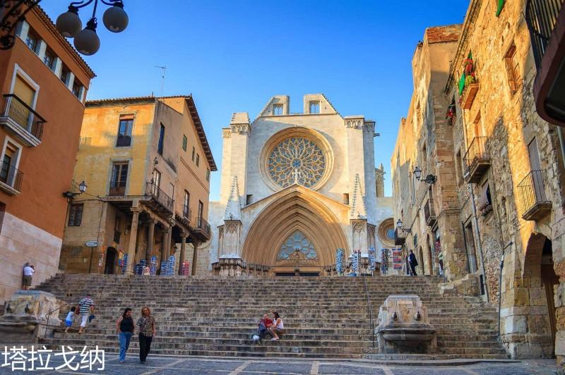 Catedral-de-Tarragona-©-Nuria-Puentes-1600x1064.jpg