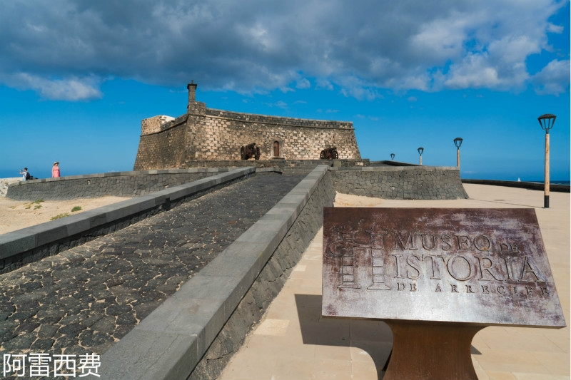 Arrecife-CastilloSanGabriel-LR-4.jpg