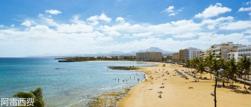 Playa-del-Reducto-1024x439.jpg