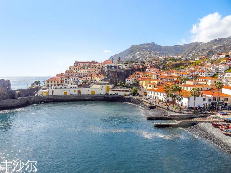 silversea-transatlantic-cruise-funchal-madeira-portugal.jpg