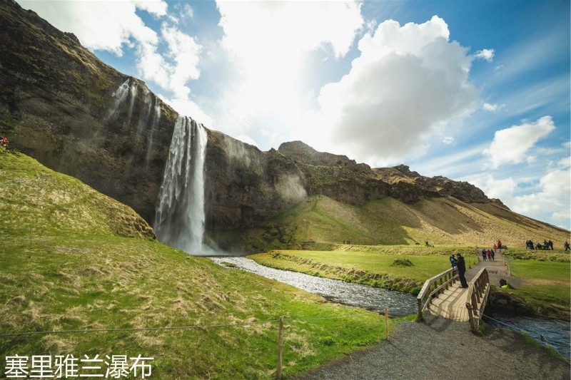 Seljalandsfoss-waterfall-south-iceland-5.jpg