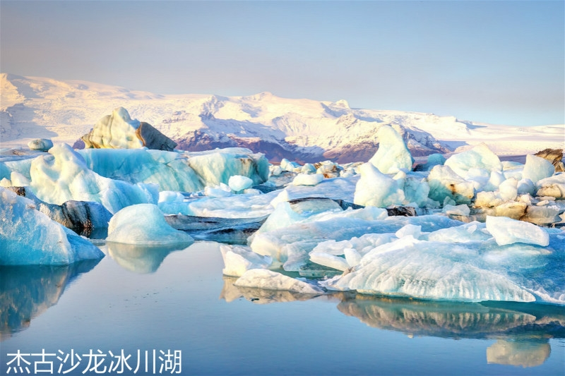 jokulsarlon-iceberg-lagoon-sunrise-XL.jpg