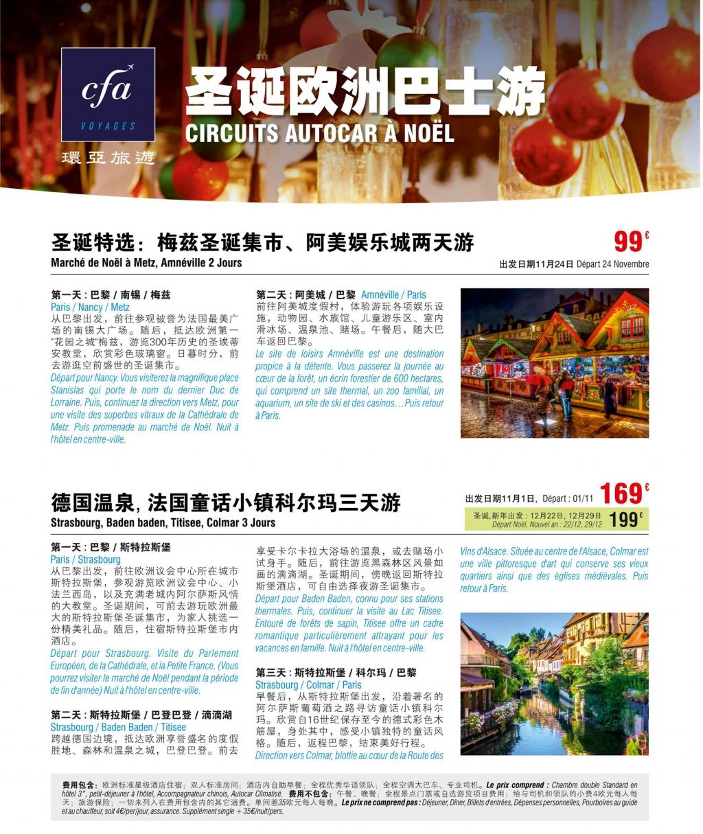 WeChat Image_20181006173804.jpg