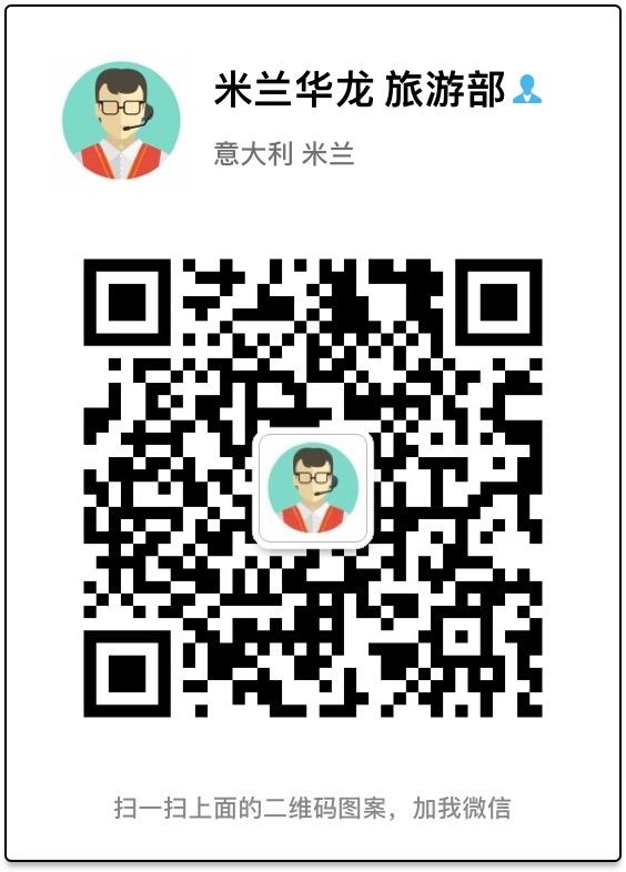 WeChat Image_20181010191132.jpg