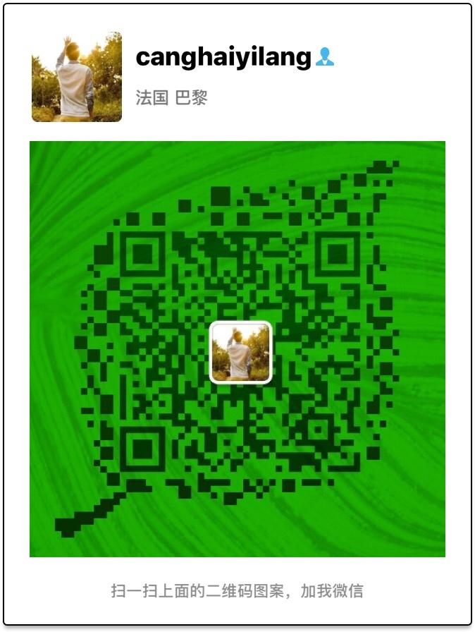IMG_703B46E3363E-1.jpeg