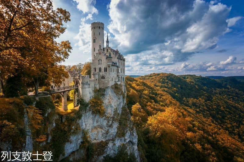 Que-cosas-ver-hacer-en-liechtenstein-lugares-sitios-puntos-destinos-turismo-dias.jpg