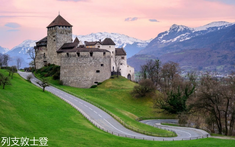 Chateau-de-Vaduz-Liechtenstein_meitu_22.jpg