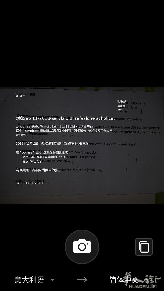 Screenshot_2018-11-08-18-50-41.png