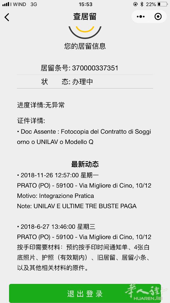 3CD86963-BA15-4584-8D4A-1AC79ECBF709.png