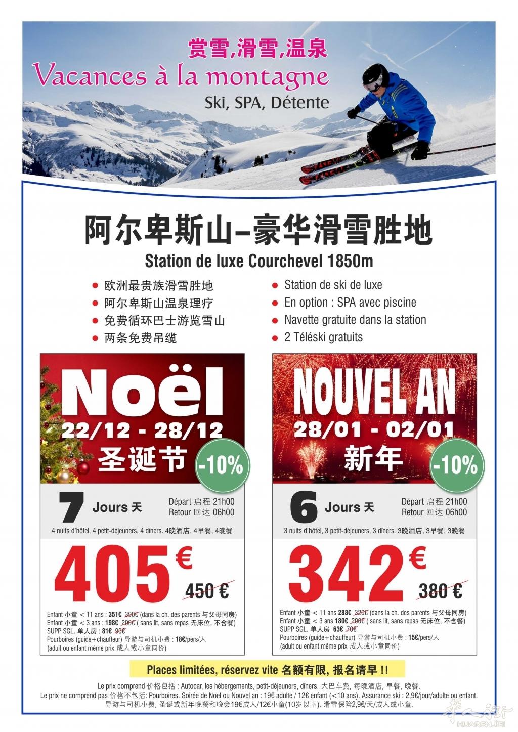 aff ski noel 2019-v02.jpg