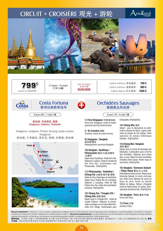 Asieland-P11-Circ+croisiere Sin, Ma, Thai-fl-v02.jpg