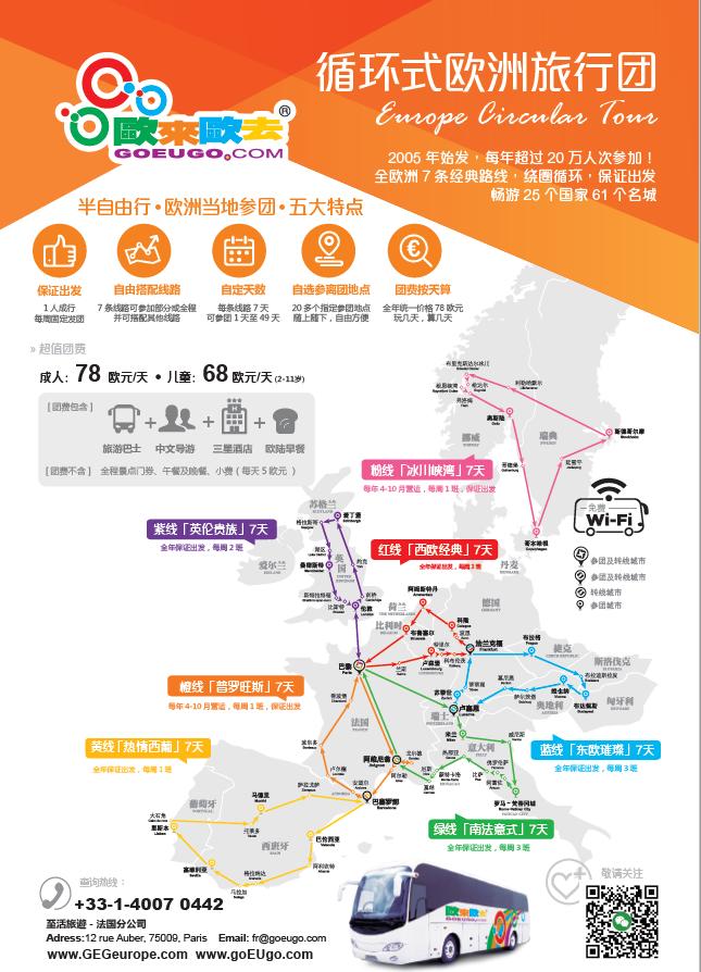 WeChat Image_20181204182913.png
