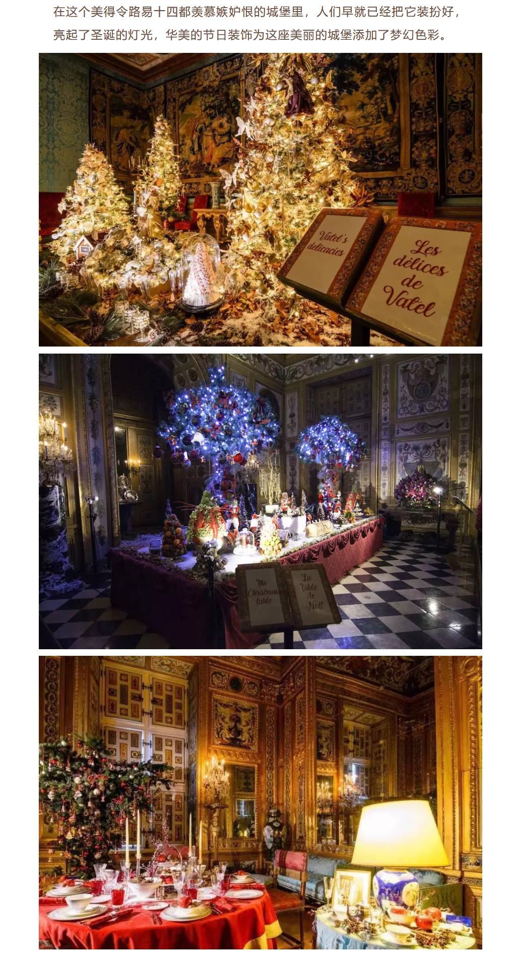 12月16日|到沃子爵城堡看圣诞灯光
