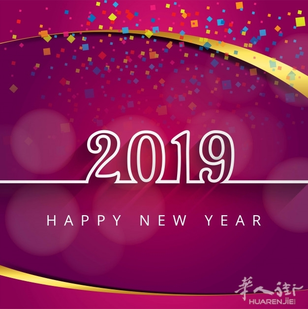 2019-happy-new-year-text-colorful-shiny-background_1035-15876.jpg