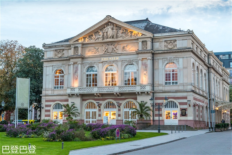 The-Theatre-Baden-Baden-Germany_meitu_7.jpg
