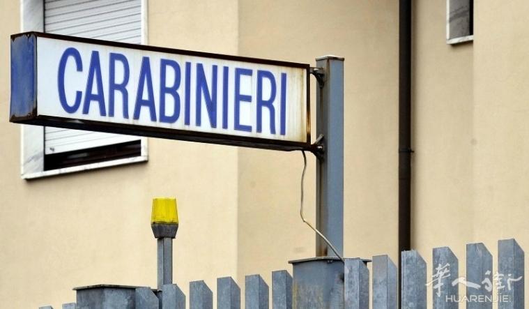 carabinieri_ladispoli.jpg