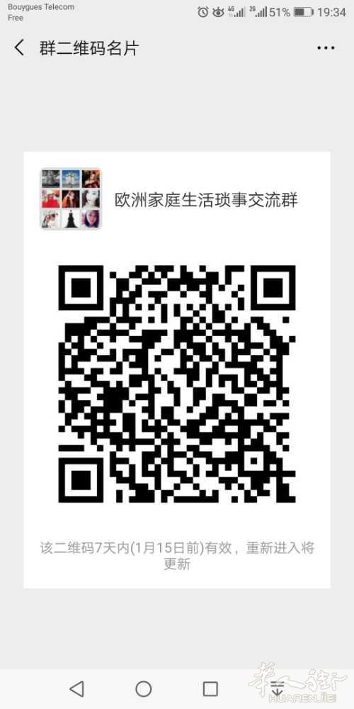 Screenshot_20190108-193424.jpg