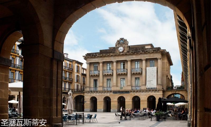 plaza-constitucion_meitu_24.jpg