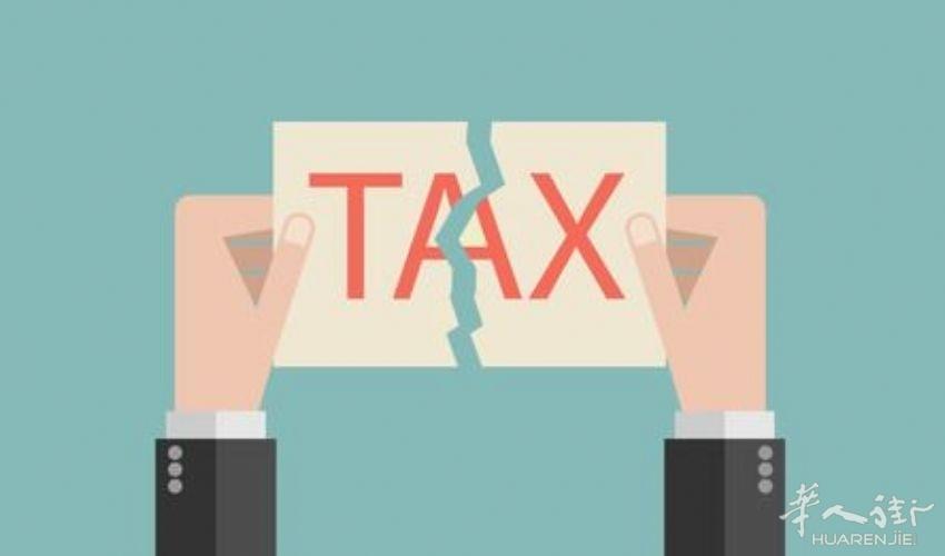 pace-fiscale-condono-saldo-stralcio-cartelle-esattoriali-requisiti-domanda.jpg