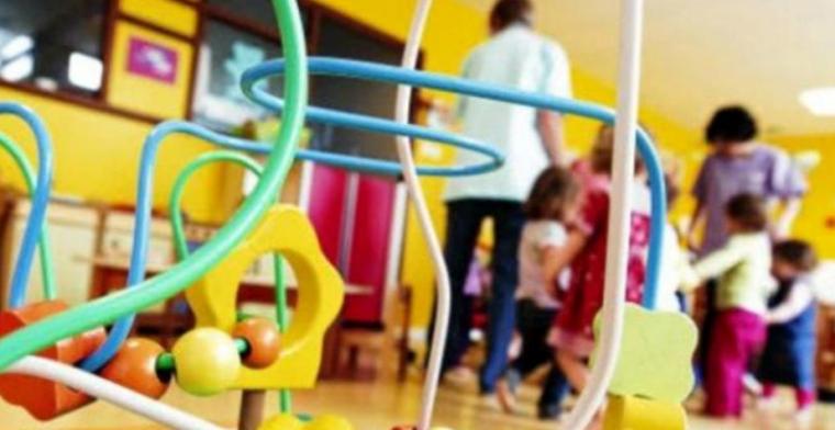 意大利儿童保姆助育金2019年起不再发放!