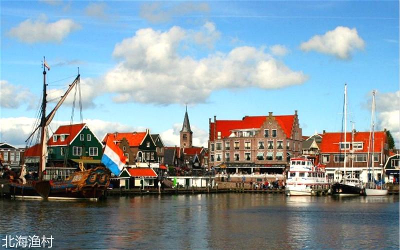 Volendam-Marken-Windmills-GuidedCityTour_meitu_3.jpg