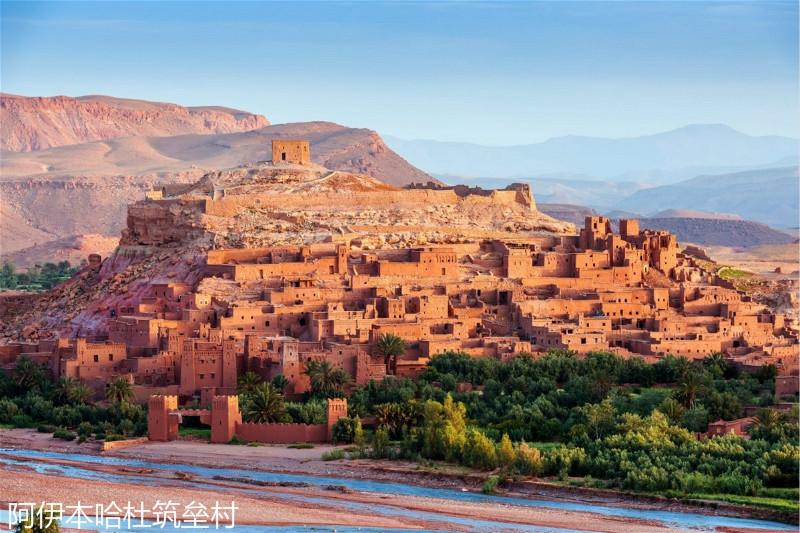 March-Morocco-e1494877249827_meitu_1.jpg