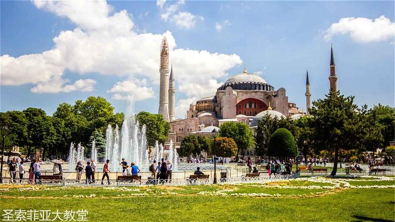 istanbul-hagia-sophia-1500x850_meitu_6.jpg