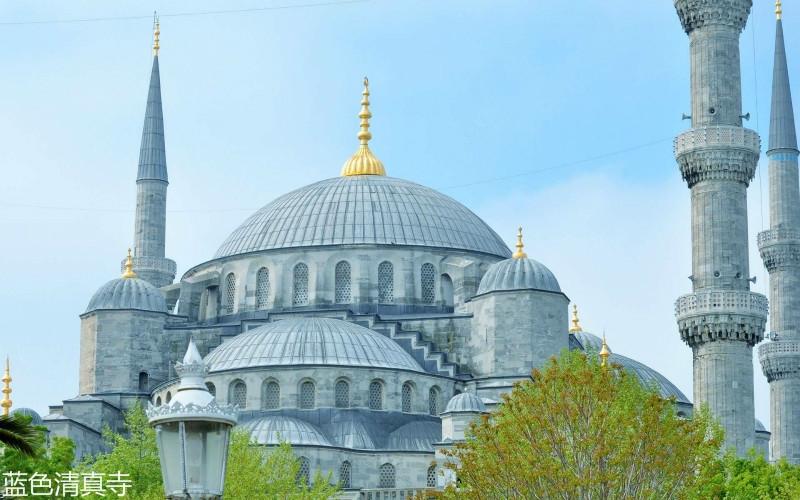 e97de28f43_103803_mosquee-bleue-istanbul_meitu_8.jpg