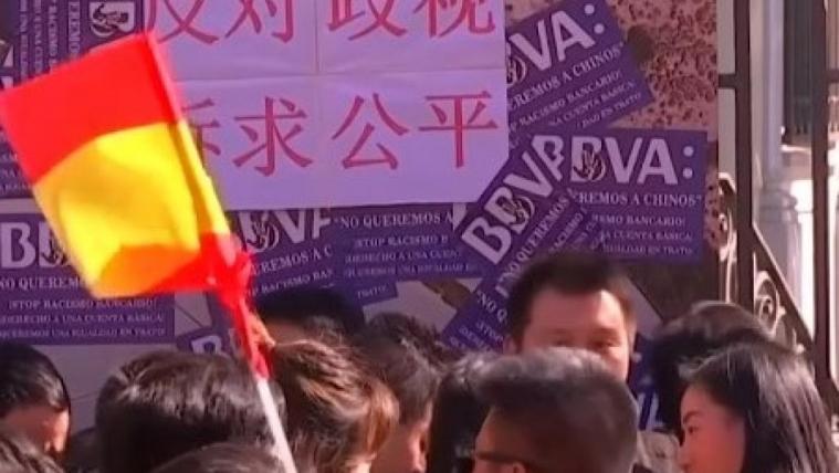 数百名西班牙华人上街抗议银行歧视 数千人指户口被无理冻结 ...