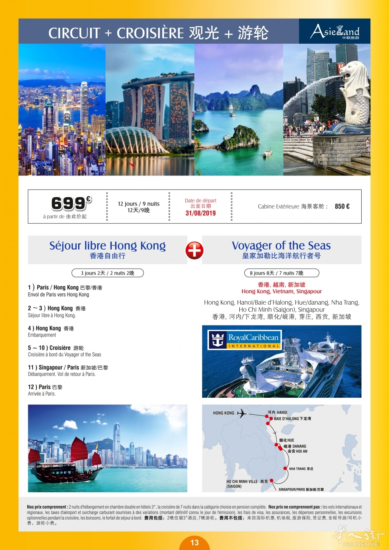 Asieland-P13-Circ+croisiere Hong Kong-fl.jpg