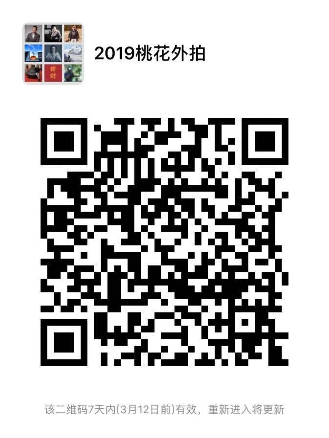 微信图片_20190305130835.jpg
